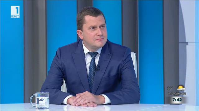 Левите визии за развитието на България - Станислав Владимиров