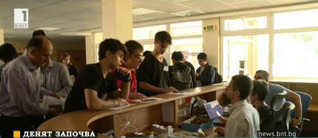 В Благоевград започва световна математическа олимпиада за студенти