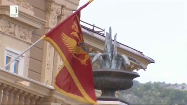 Черна гора: началото на пътя