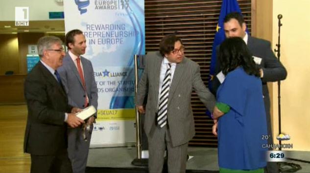 ЕК награди български фирми в областта на опазването на околната среда