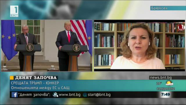 Има пробив във взаимоотношенията между САЩ и ЕС