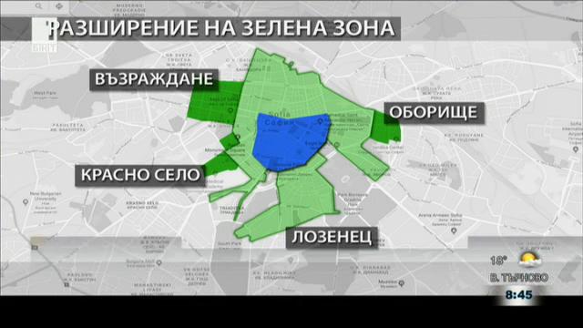 Предстои разширяване на зелената зона в София