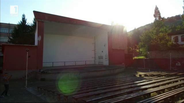 Пътуващо лятно кино с БНТ 1 в Дряново