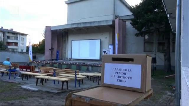 Орешак посрещна Пътуващото лятно кино на БНТ1