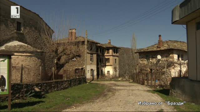 Избрано от Бразди: Живот като на кино в две погранични български села