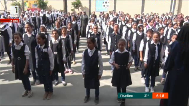 Учебната година започна с финансова криза за палестинските деца