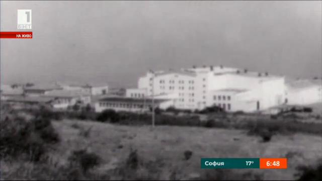 Истории от архива: Открива се Българският национален киноцентър