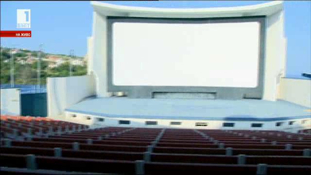 Пътуващото лятно кино с БНТ1 отново в Бяла