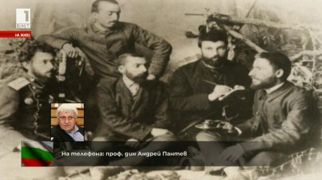 Проф. Пантев: В Източна Румелия отбелязват неочакван мирен културен триумф