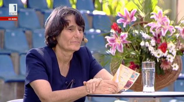 Зелените очи на вятъра - премиерен роман на Здравка Евтимова