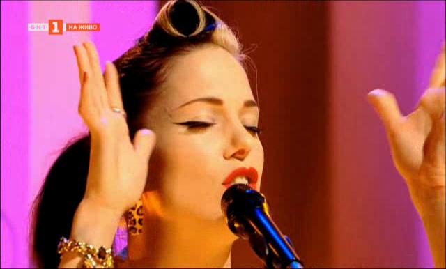 Концертът на Имелда Мей на 21 септември