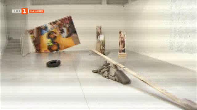 "Изложба ""Подривна игра"" в галерия ""Структура"""