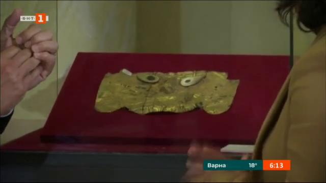 Германия върна на Перу антична златна маска