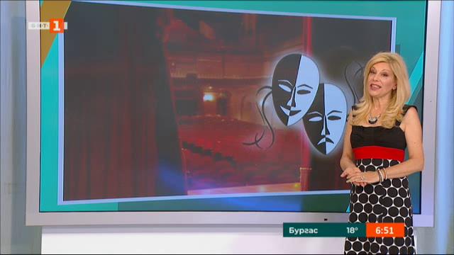 АРТ - минута за култура с Галя Крайчовска