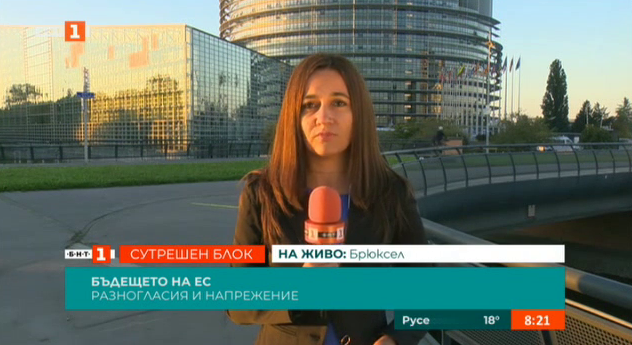 ЕП ще гласува дали да започне процедура срещу Унгария