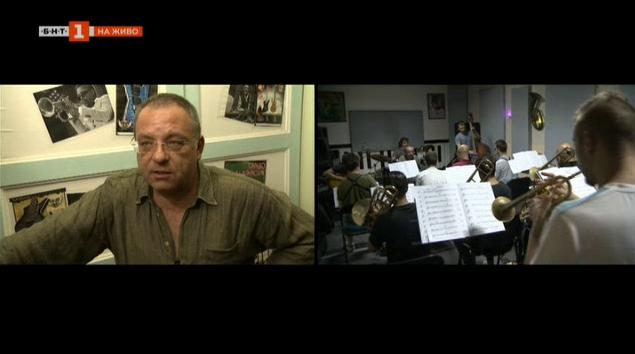 """""""Big Band in Action"""" в зала """"България"""""""