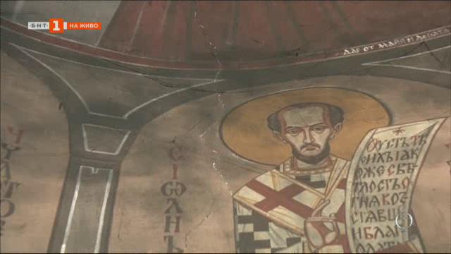 """Как да спасим храма """"Свети Георги"""" в кв. Дървеница"""