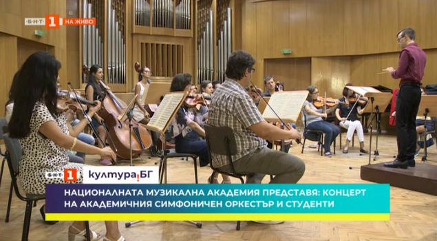 НМА представя концерт от Шопен и сюита за камерен оркестър за Прокофиев