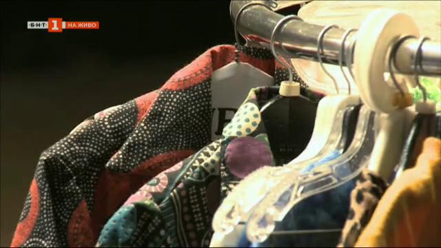 Купуваме ли дрехи втора употреба и по-качествени ли са те