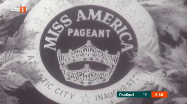 Истории от архива: Мис Америка през 1964