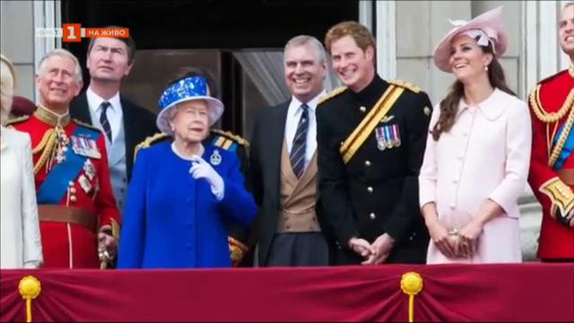 Строго секретно от английския кралски двор