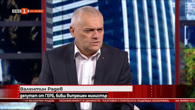 Валентин Радев: Доверието към полицията го има