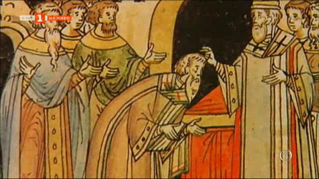 Св. Киприан Българина, митрополит на цяла Русия