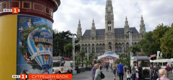 Какво да вземем от най-добрия град за живеене Виена