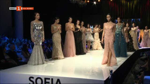 На модния подиум в София