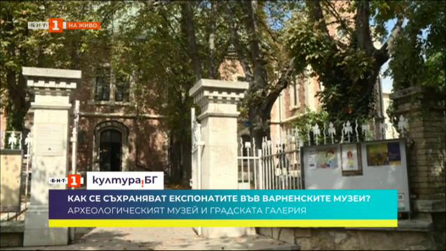 Мерки за безопасност във Варна