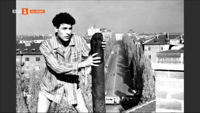 Киноисторията на София, събрана от БНФ в албум от сканирани негативи