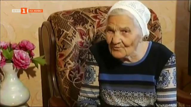 91-годишната баба Лена обикаля света
