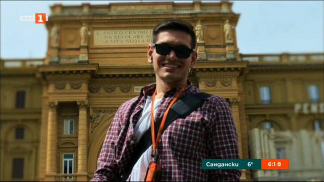 Два града в подкрепа на Боян от Пловдив