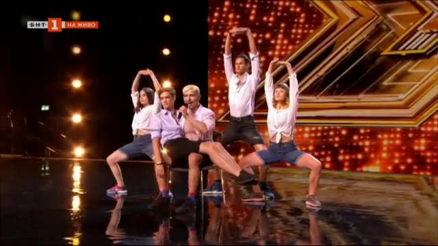 Иво Димчев - сензацията в британския X Factor