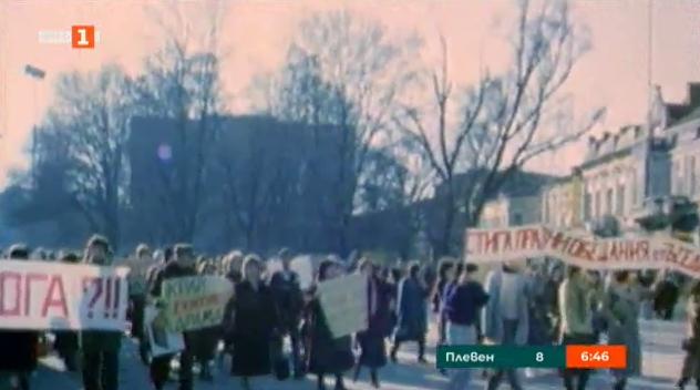 Истории от архива: Русенци протестират срещу обгазяването