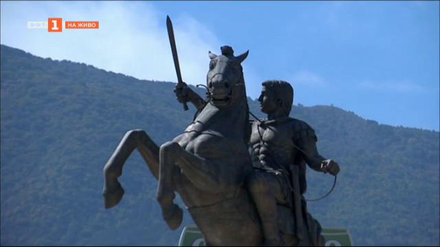 Македония преди референдума – от мястото на събитието