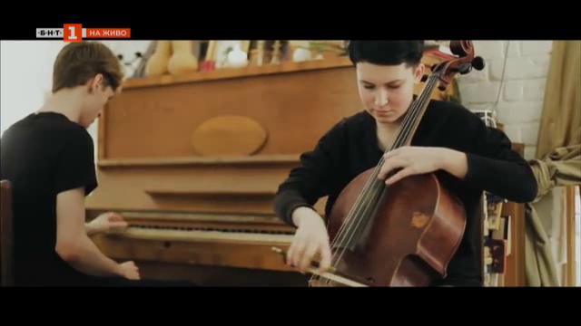 Концерт в рамките на Дните на Москва в София