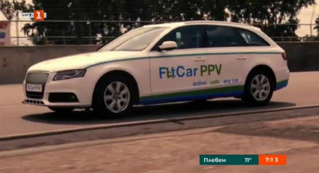 Нов модел автомобил представят в Амстердам