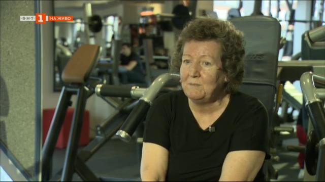 Грижа за духа и тялото: Маргарита, 64 години