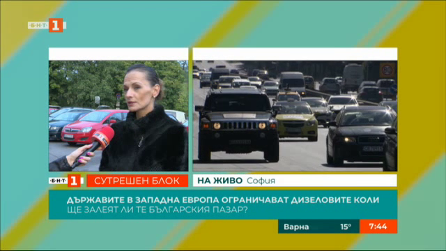 Възможно ли е ограничаването на дизеловите автомобили в България