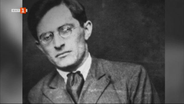 120 години от рождението на Димитър Талев