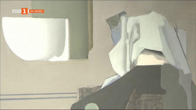 Изложба Бразди на Анета Дръгушану в галерия Арте