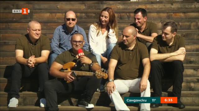 Музиканти под пагон: Какво ги вдъхнови да напишат песен за Стара Загора