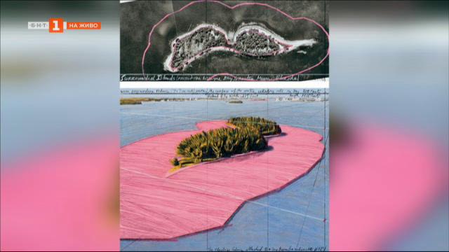 """Документална изложба в Маями по случай 35 години от """"Обградените острови"""""""