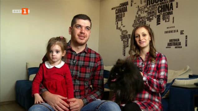 Новодомците със семейство Йорданови