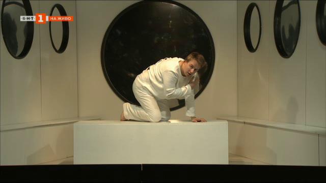 Спектакълът Кроасан в театър 199