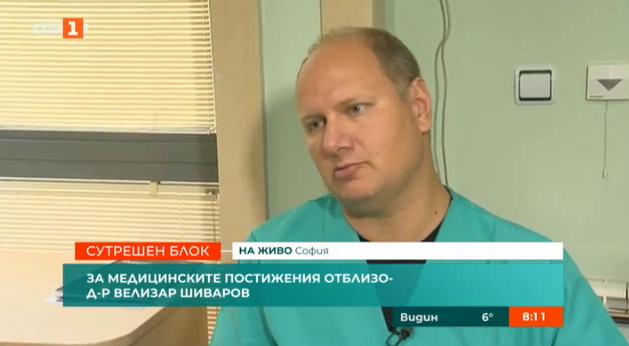 Българският лекар, работил с нобеловите лауреати по медицина