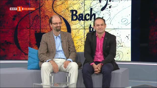 Bach to Jazz - концерт на Кварто квартет и Христо Казаков