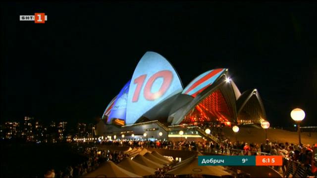 Протест срещу реклама на конни състезания в Сидни