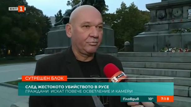 Граждани искат повече осветление и камери след жестокото убийство в Русе